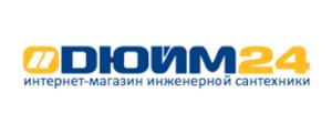 duim24-ru