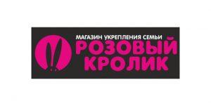 rozoviy-krolik-ru