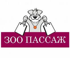 zoopassage-ru