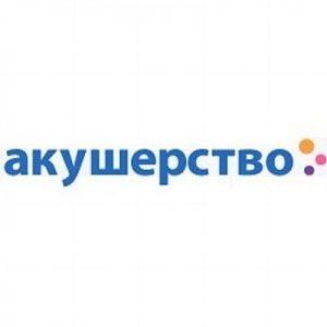 akusherstvo-russia