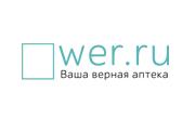 wer-ru