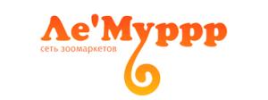 lemurrr-ru