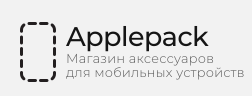applepack