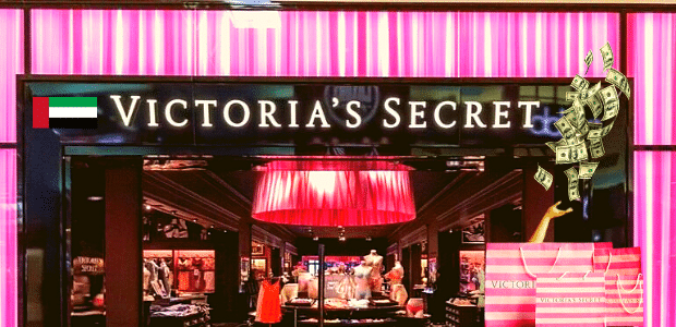 Saving Money from Victoria Secrets UAE is not a Secret Anymore
