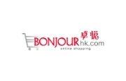 Bonjour Hk Logo