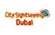 City Sightseeing Dubai Logo