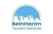 Bein Harim Logo